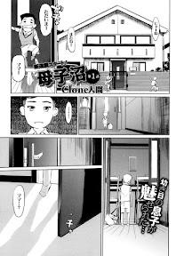 Boshi Numa Ch. 1-5
