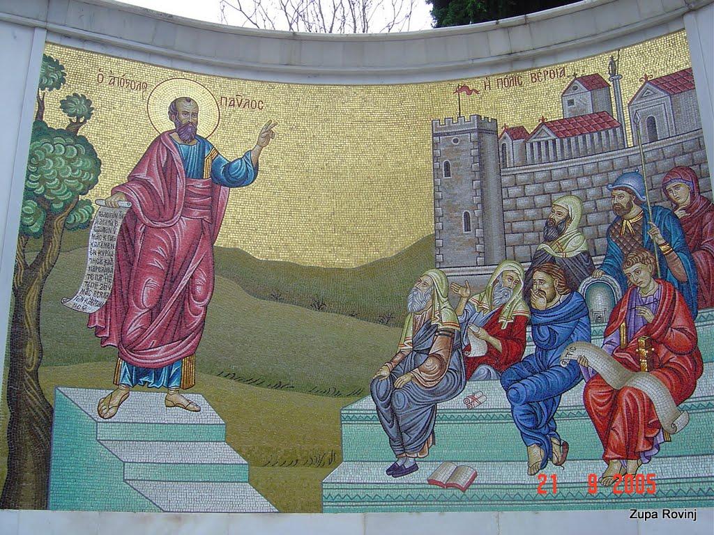 Stopama sv. Pavla po Grčkoj 2005 - DSC05137.JPG