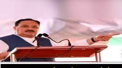 Desh Ki Khabar : कांग्रेस नेता राजनीतिक लाभ के लिए लोगों को गुमराह कर रहे हैं--  Jagat Prakash Nadda