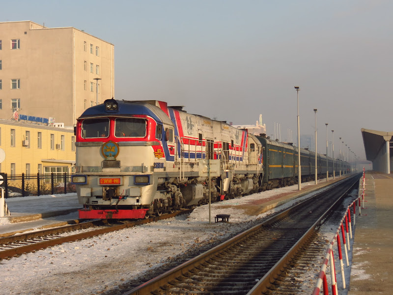 Купить билет москва пекин на поезд купить билет поезд телефону