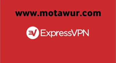 ExpressVPN - أفضل تطبيقات لعام 2022