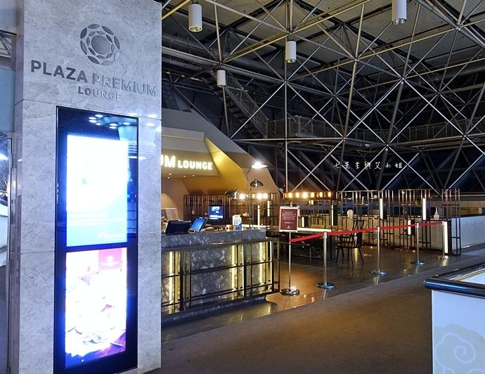 8 桃園機場 免費休息室 免費貴賓室 二航廈 一航廈