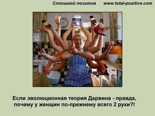 Женщина мастер на все руки