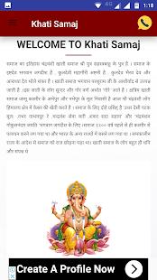 Khati Samaj Matrimonial - náhled