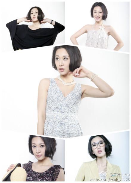 Lu Zhuoran China Actor