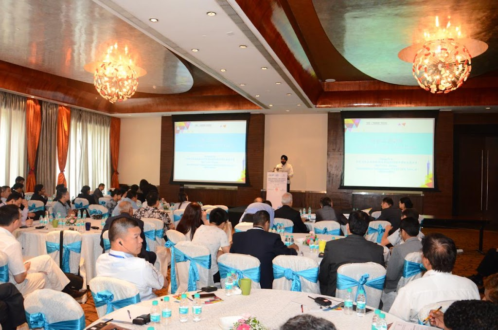 Industrial Cooperation Seminar & Project Matching Forum - 1