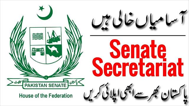 Secretariat Islamabad Jobs 2021