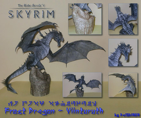 Skyrim Frost Dragon Papercraft