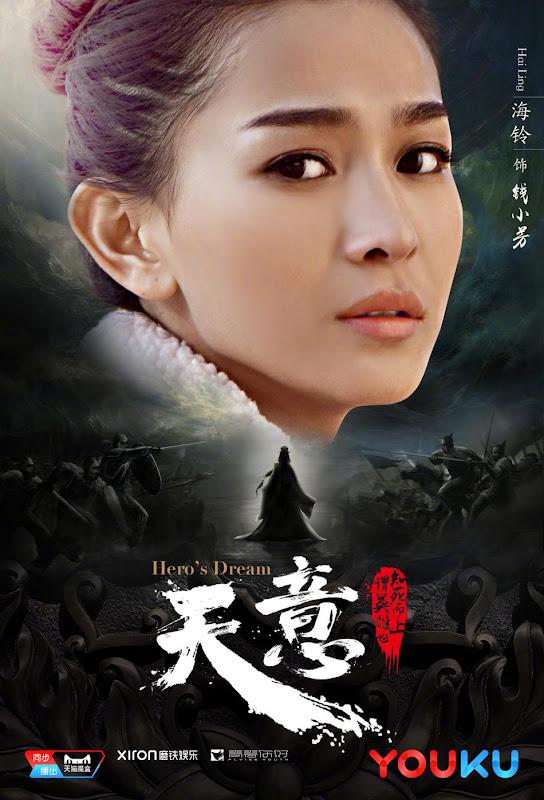 Hero's Dream China Web Drama