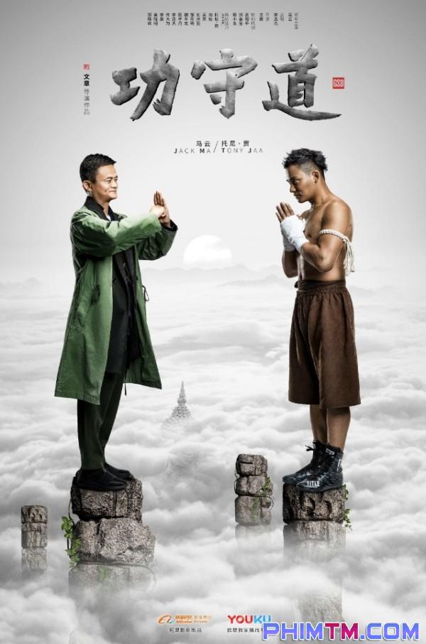Làm nghệ thuật như Jack Ma: Đầu tư phim lỗ, đóng vai chính phim võ thuật kiêm hát nhạc phim! - Ảnh 9.
