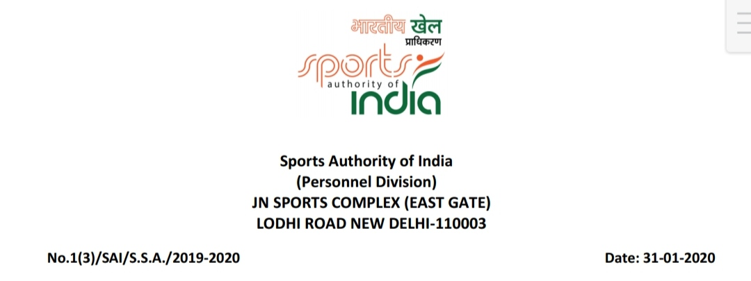 Sports Authority of India has published 347 post Notification 2020