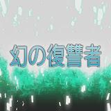 SwordArtOnline06
