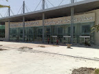Aeropuero de Tanger