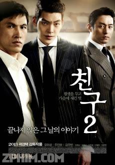 Tình Bạn 2 - Friend 2 (2013) Poster