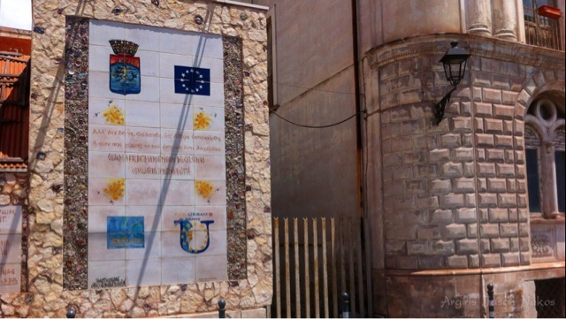 The Traveler's Museum: Photos: Taranto (Italy)