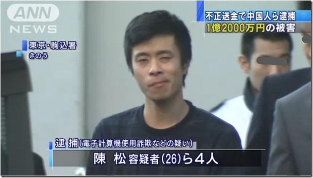 陳松a01