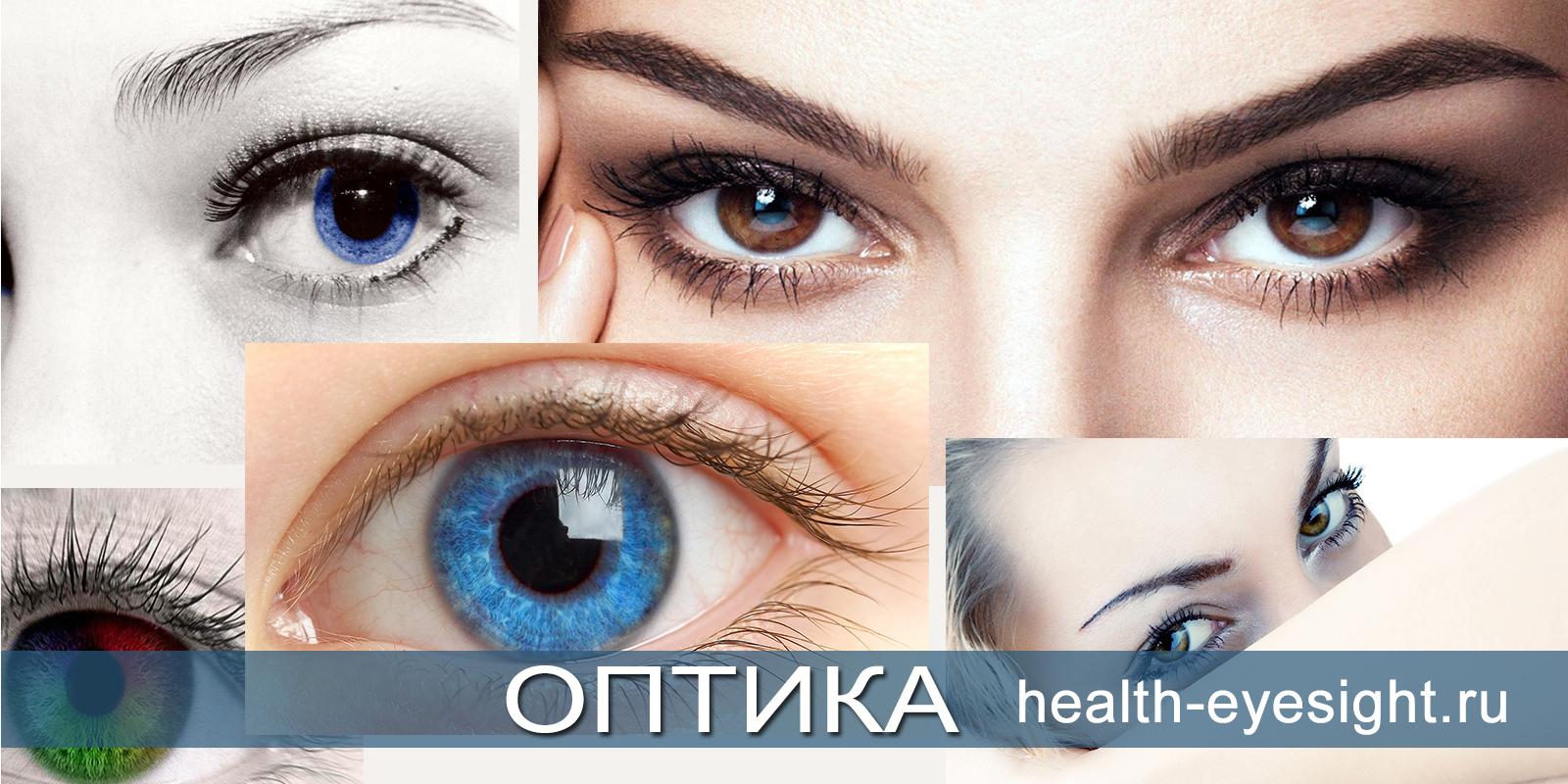 болезни глаз сопровождающиеся полной слепотой
