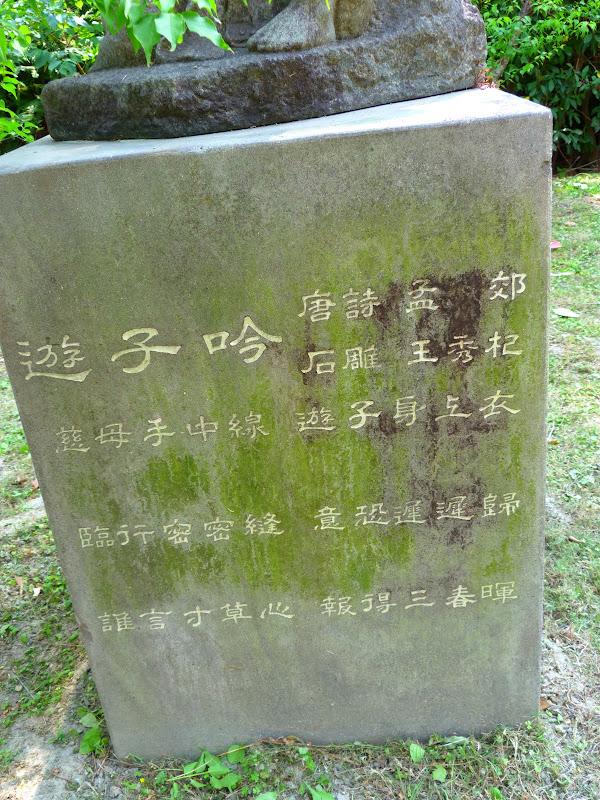 TAIWAN Taipei Dahu Park et dans le quartier de SHIH CHIEN University - P1260289.JPG