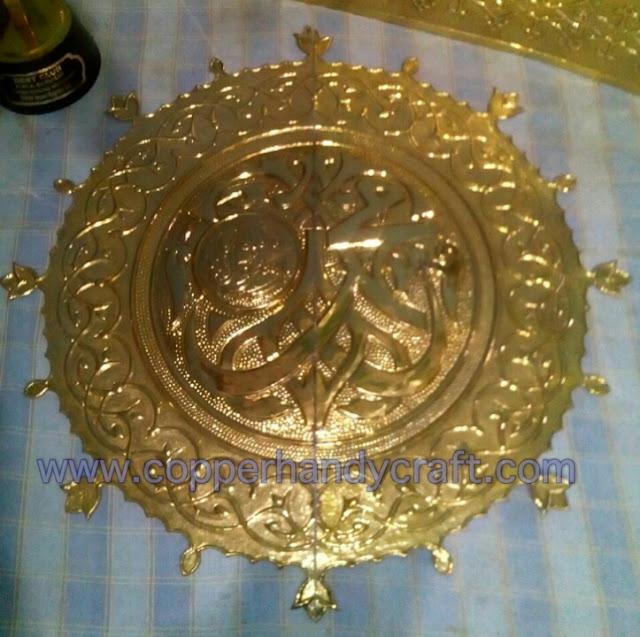 kaligrafi pintu nabawi kuningan