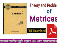 Theory and Problems of Matrices - PDF Download