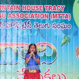 MTTA Ugadi - 2018 - _2018-03-24_15-32-56_LowRes.jpg
