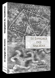 Géoglyphes du Kazakhstan