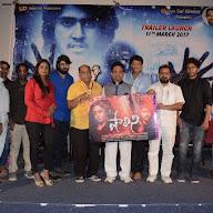 Shalini Movie Teaser Launch