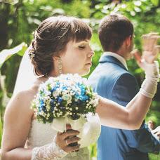 Wedding photographer Dmitriy Efremov (Dimitris). Photo of 10.06.2014