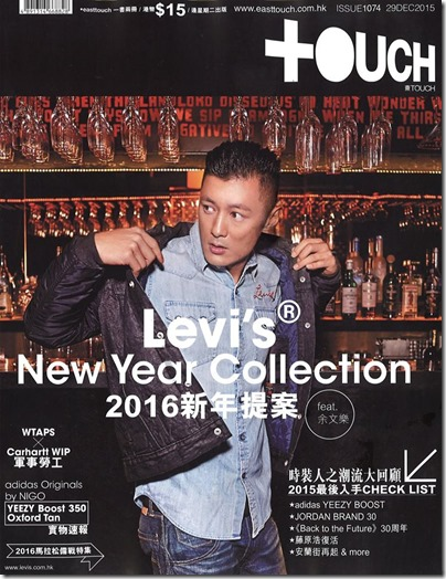 Shawn Yue X Levi's - East Touch no. 1074
