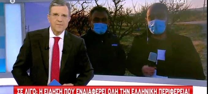 Βίντεο-Σε απόγνωση οι αγρότες της Ημαθίας δείτε τι είπαν στον Γιώργο Αυτιά