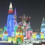 哈尔滨 Harbin