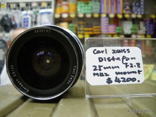 Carl Zeiss Distagon 25 mm F 2.8 M42 Mount