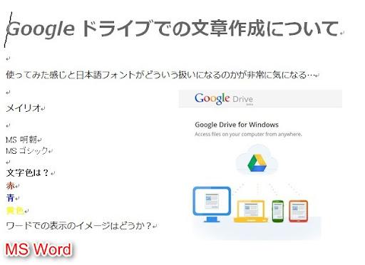 google_drive4.jpg