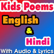 Nursery Rhymes Hindi and English With Lyrics