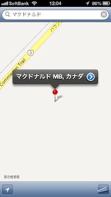 マクドナルドを検索したところ