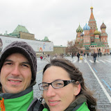 Priviet Москва