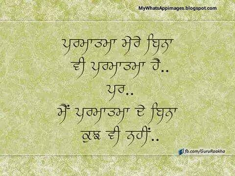 Punjabi Quotes For Instagram