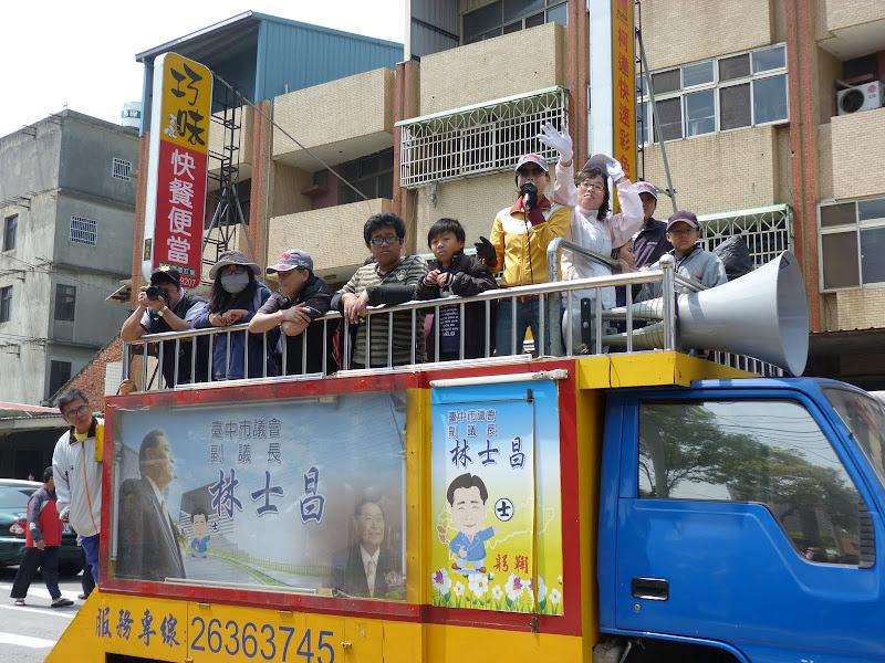 TAIWAN . Fête de la déesse Mazu - P1120243.JPG