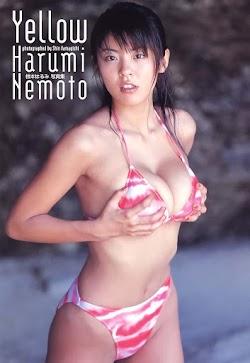 Nemoto Harumi 根本はるみ