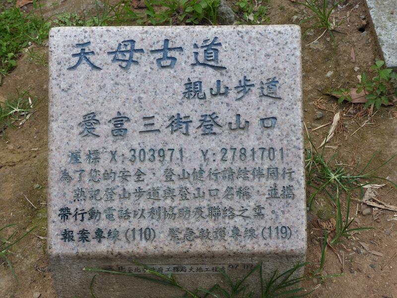 Taipei. Petite promenade au départ de Tianmu - rando%2B045.JPG