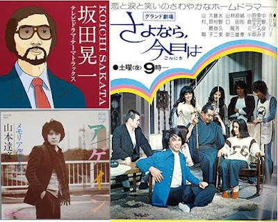 坂田晃一、切ない心を優しく包み込むドラマ主題歌・挿入歌の作曲