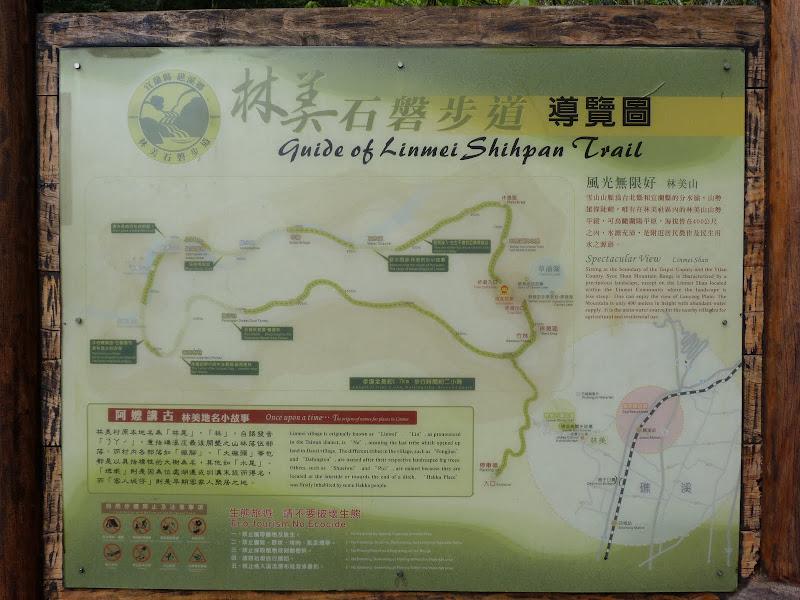 TAIWAN .Jiashi et aux alentours proches - P1000403.JPG