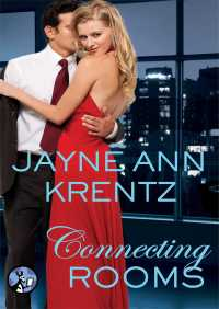 Connecting Rooms By Jayne Ann Krentz