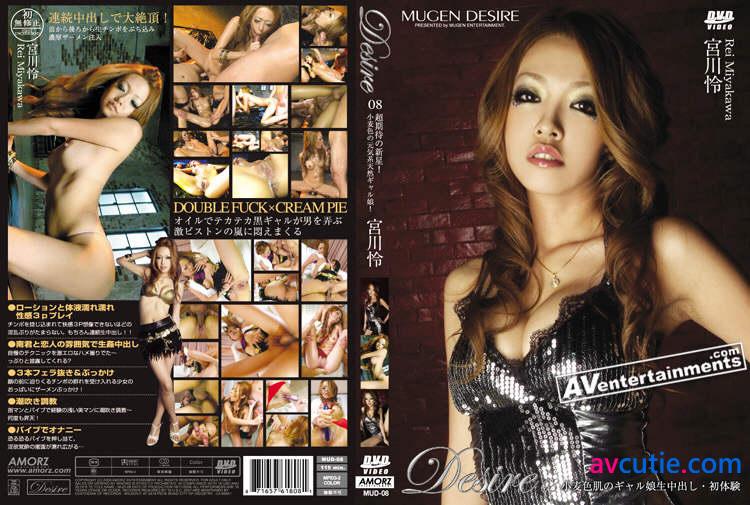 Desire.Vol.8.Rei.Miyakawa.MUD-08