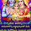 vijitha sripuram's profile photo