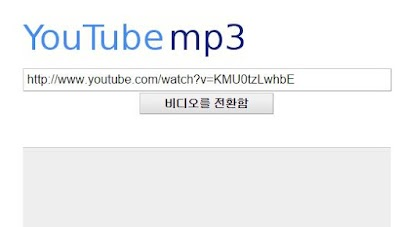 youtube mp3 convert 0002.JPG