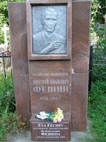 Fechin's Grave