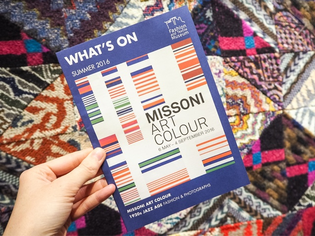 lifestyle-fashion-food-blog-farfetch-missoni-art-colour-exhibition-fashion-and-textile-museum-london