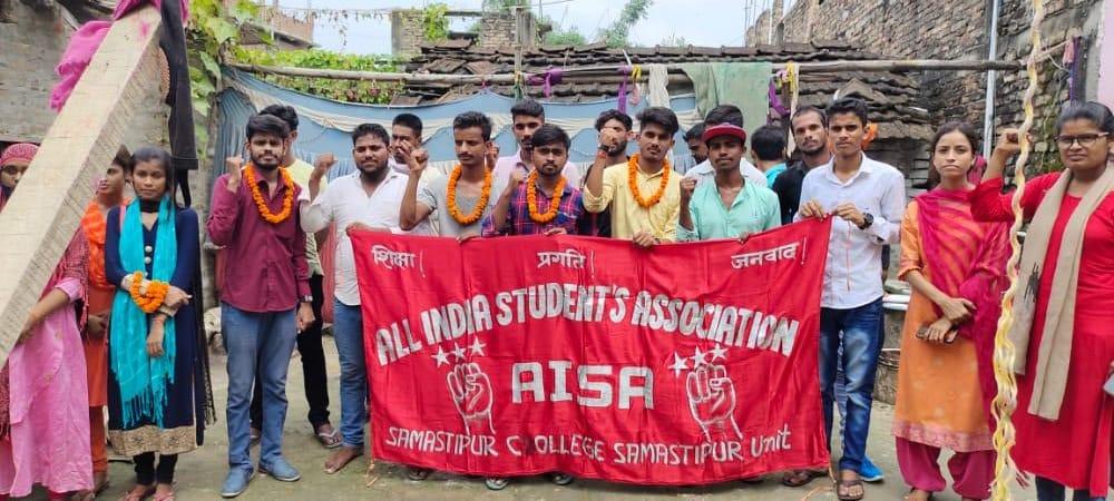 आइसा का 11 सदस्यी समस्तीपुर कॉलेज संयोजन कमेटी गठित