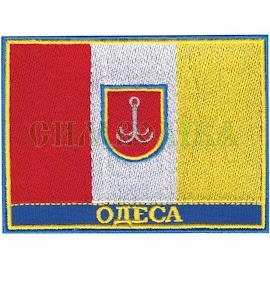 Прапорець міста Одеса